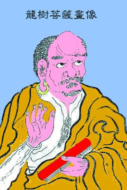 Il saggio Nāgārjuna