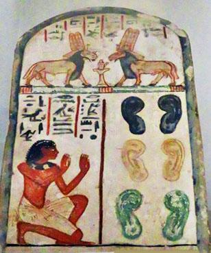 Gli Egizi e l'orecchio