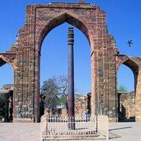 la colonna di ferro