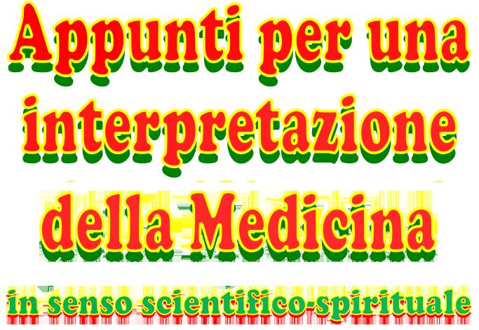 Appunti di Medicina