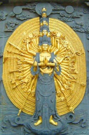 Il Bodhisattva Avalokiteśvara