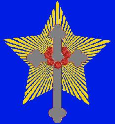Croce e stella