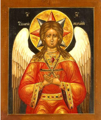Icona «Cristo Beato silenzio»