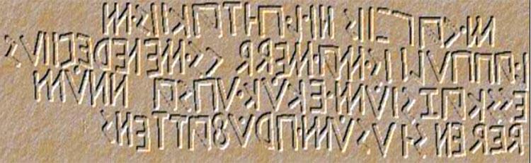 Iscrizione osca