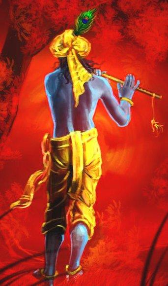 Krishna cenci