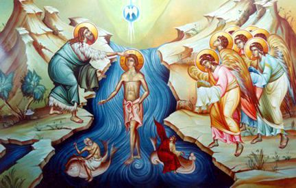 Il Battesimo di Gesù nel Giordano