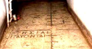 Linea meridiana orologio solare di Augusto