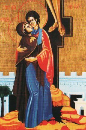 Maria e Giovanni