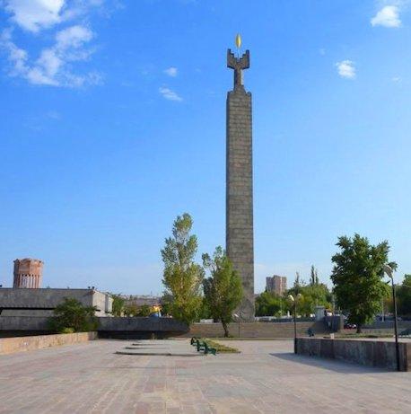 Obelisco a Yerevan
