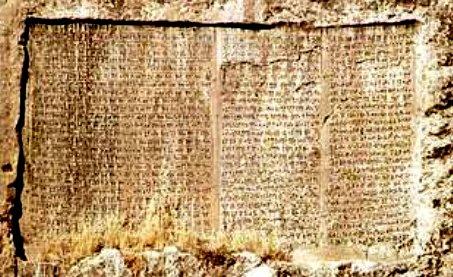 Scrittura arcaica cuneiforme