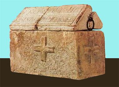 Urna reliquie Santa Salome