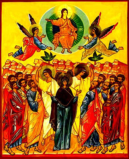 «Icona dell'Ascensione»